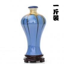 1斤蓝色梅瓶陶瓷酒瓶 可定做